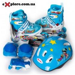 Комплект ROONEY COMBO Amigosport голубой